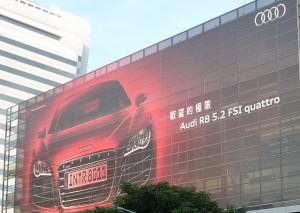 Near 101 in Taipei